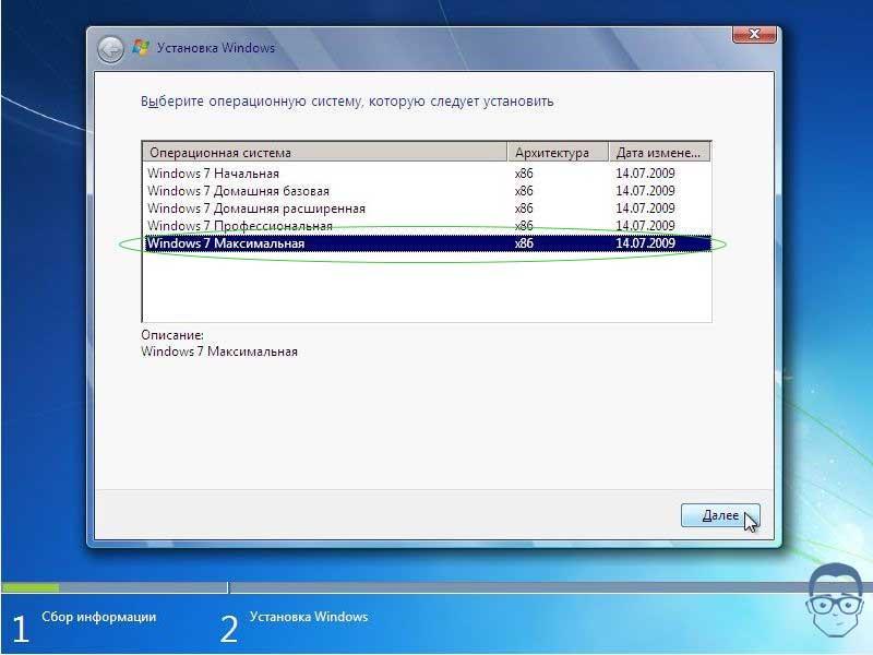 как переустановить windows 7 с флешки